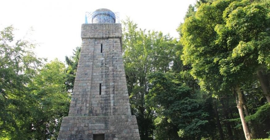 Wieża Bismarcka – Wieża Przemysława